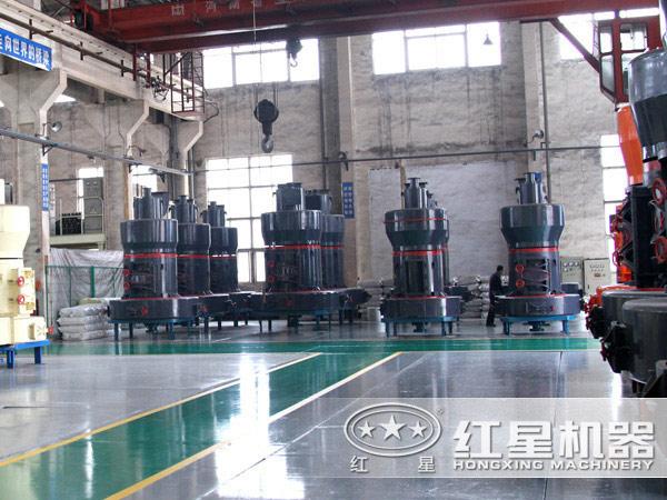 HGM磨粉机厂家