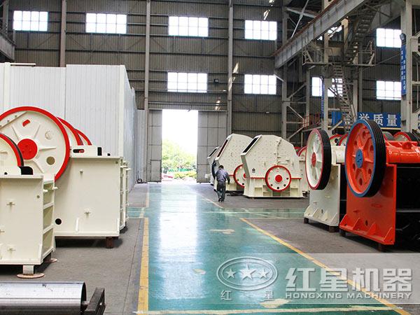 红星机器生产厂家