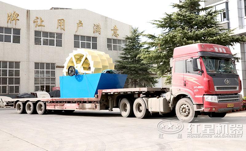 轮斗式洗砂机发往河南洛阳