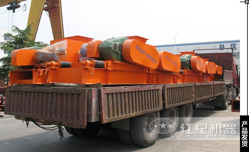 一小时产40吨煤炭对辊式破碎机发货