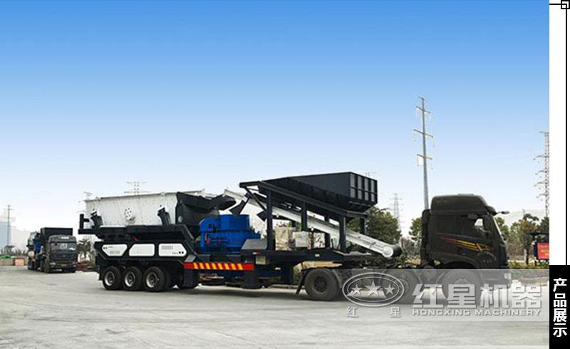 移动式建筑垃圾制砂机发往山东