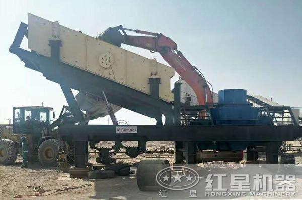 时产300吨花岗岩移动制砂机用户现场