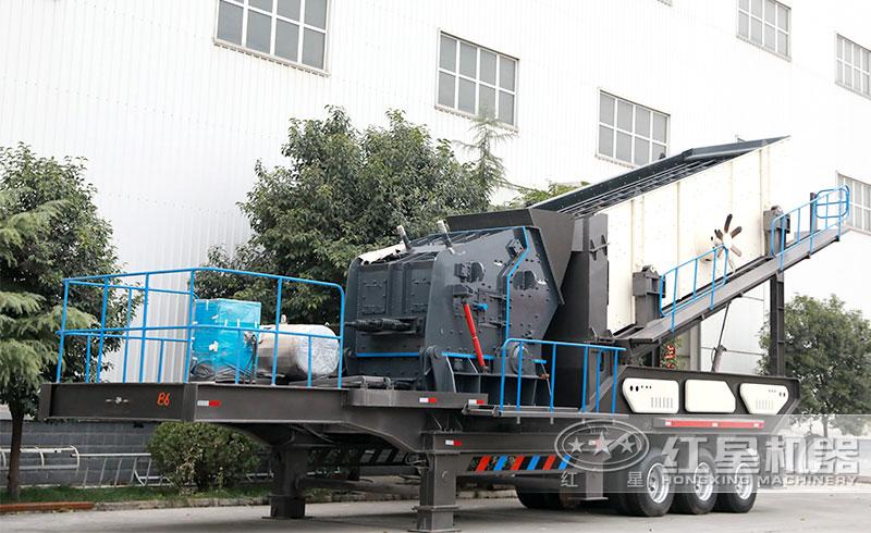 移动式建筑垃圾破碎机