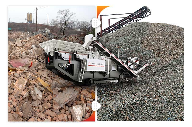 履带式岩石破碎站应用领域
