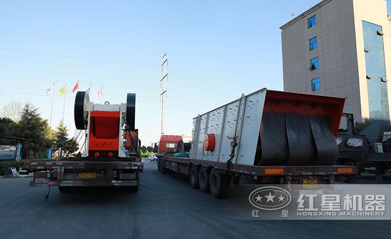 时产200吨石料破碎生产线发货现场