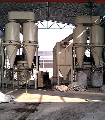 日产100吨磨粉生产线(山西客户现场)