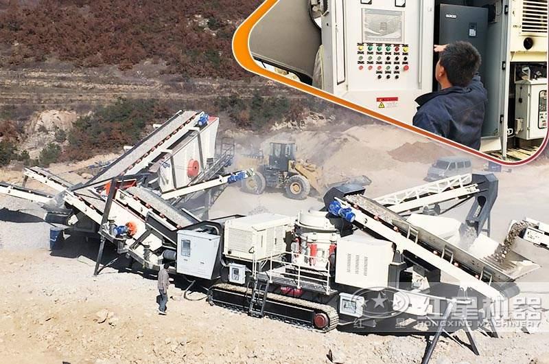 移动式破碎磕沙机智能操作