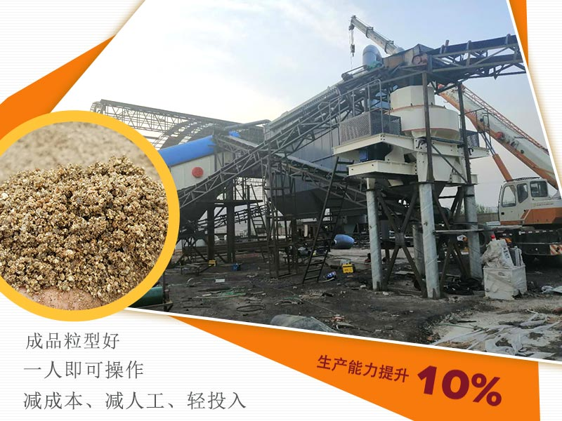 保定曲阳县客户机制砂生产线现场