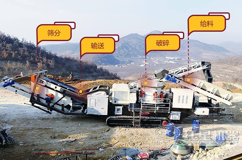 移动式砖渣破碎机设备