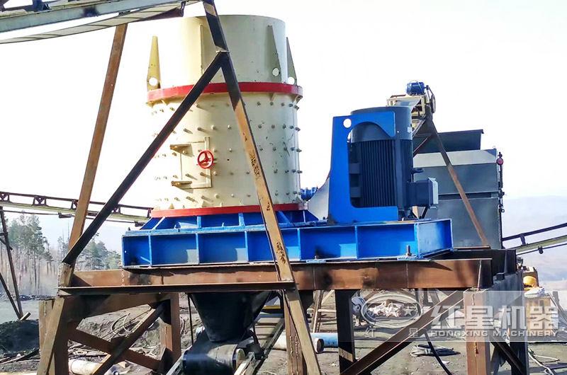 立轴复合式制砂机生产现场