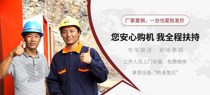 红星厂家提供所有设备类型,欢迎在线咨询