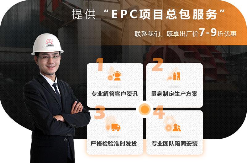 河南百老汇官网全程服务