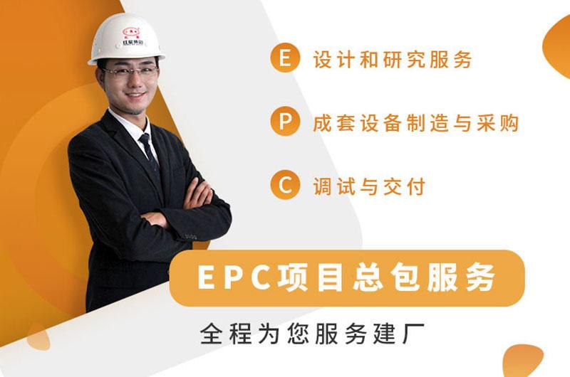 河南百老汇官网大厂家,提供总包服务