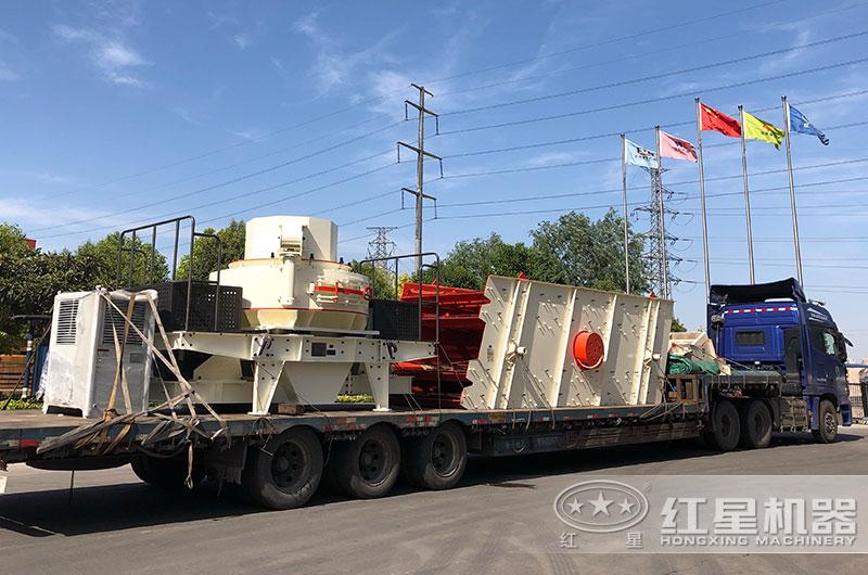 制砂机发货出厂,运往客户生产基地