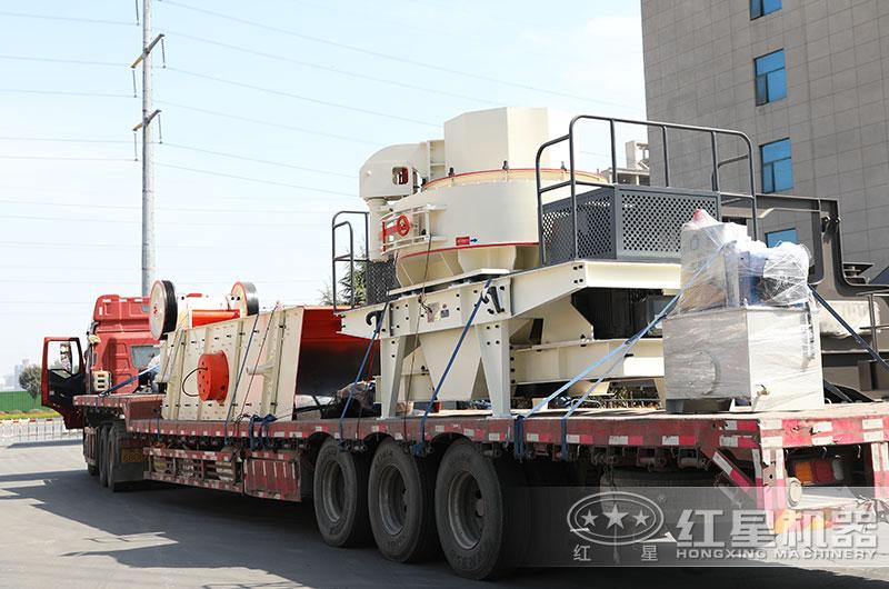 河南pt真人平台制砂机厂家直销,运往客户生产基地