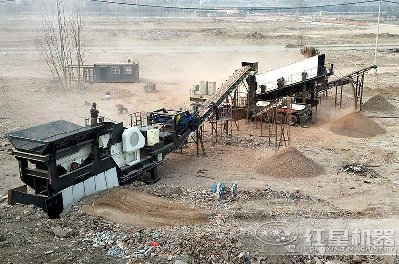 移动式建筑垃圾破碎站生产现场图片