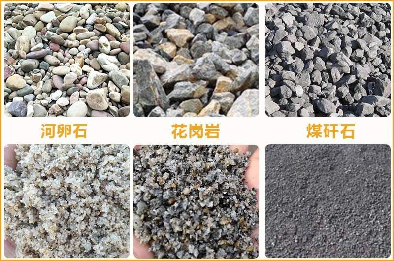 部分石头制砂前后对比