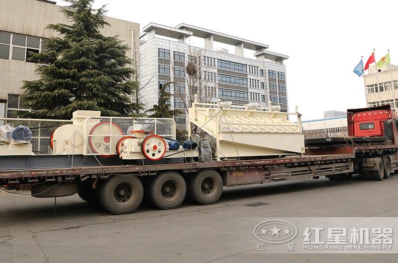 对辊制砂机从河南红星厂区发货