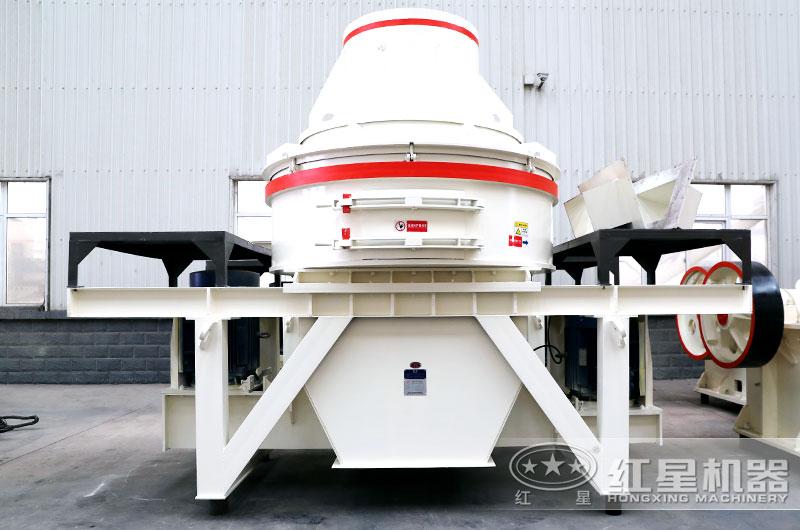 小型HX制砂机是小型沙厂的理想设备