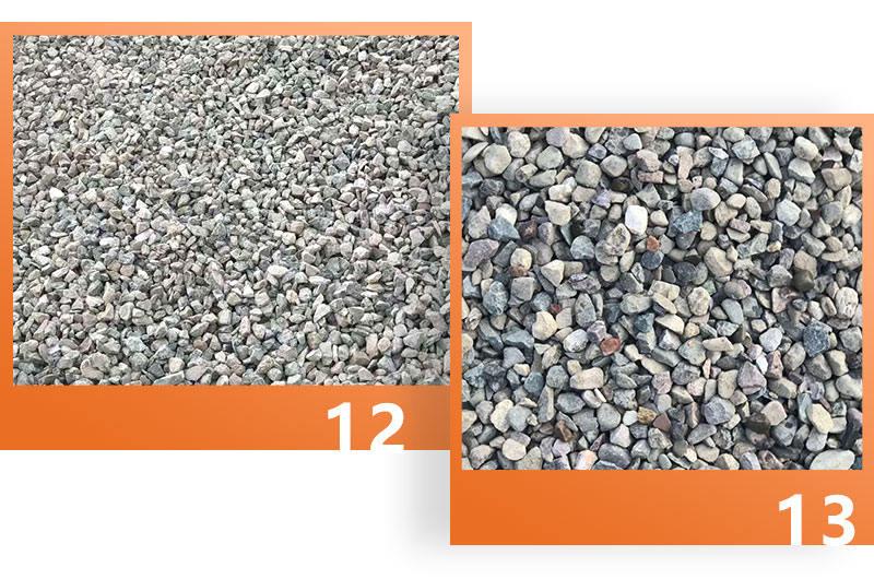 12石子与13石子的区别直观图