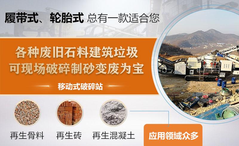 建筑垃圾再生骨料广泛应用于各大领域