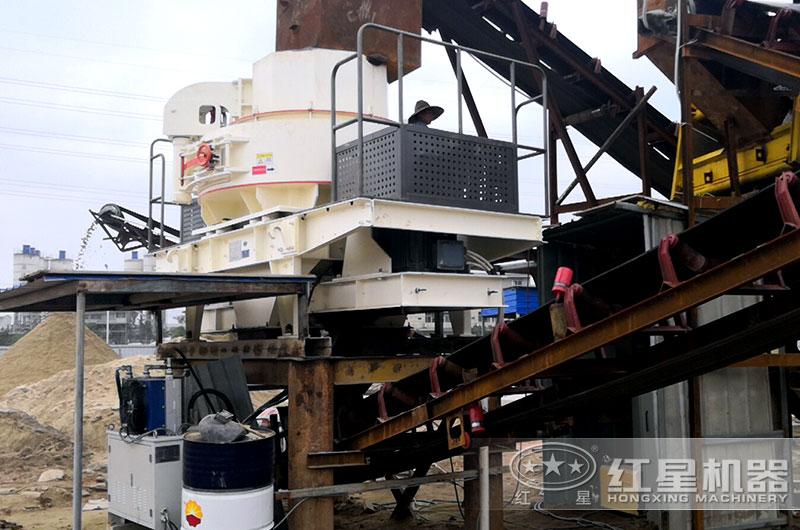 VSI制砂机生产现场