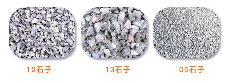 石头可以粉碎成不同规格的石子