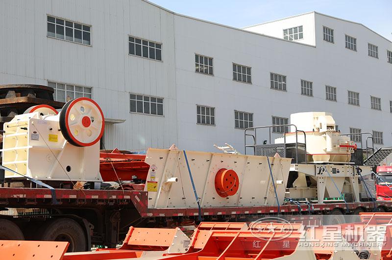 红星碎石机器发往安徽