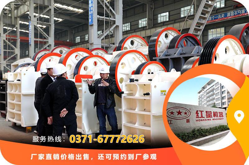 澳门网上网站大全娱乐时产400吨石子破碎生产线设备厂家直销