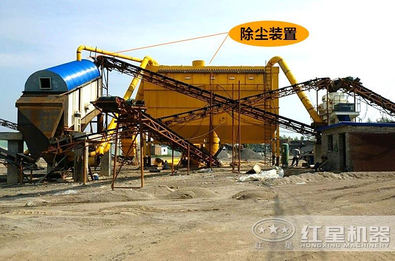 立轴冲击式制砂机生产现场,配备除尘装置