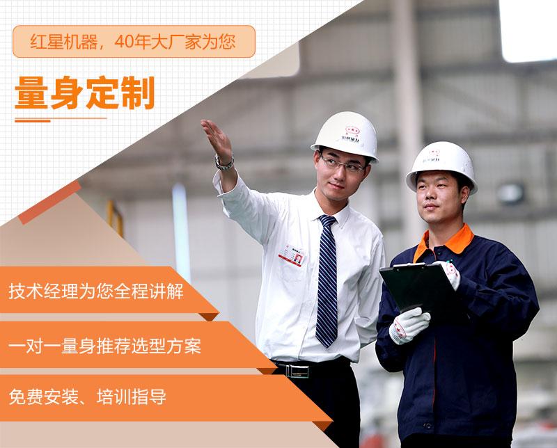 百老汇官网为您量身定制时产1000吨碎石生产线方案