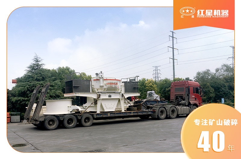 日产量3000吨制沙机发货前往广东