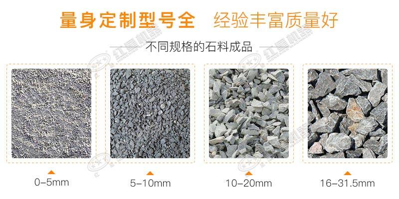 不同品味砂石料